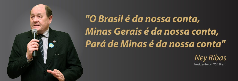 O Brasil precisa da nossa cidadania